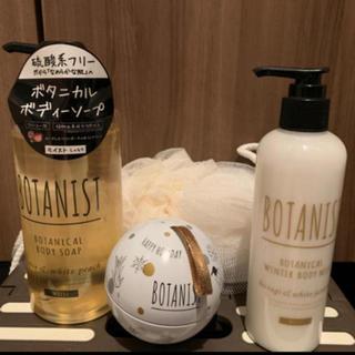 BOTANIST - ボタニスト ウィンターボディーミルク17&オーナメント缶&ボディーソープ&ネット