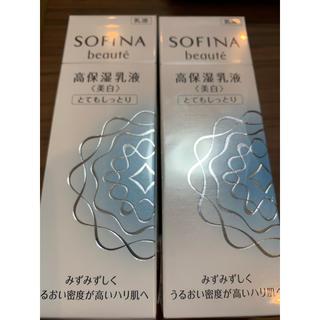 ソフィーナ(SOFINA)の花王 ソフィーナ ボーテ 高保湿乳液美白 とてもしっとり 60g 2個セット(乳液/ミルク)