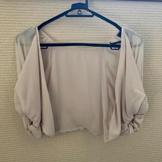 【ほぼ新品・美品】パーティーボレロ/グレージュ(ボレロ)