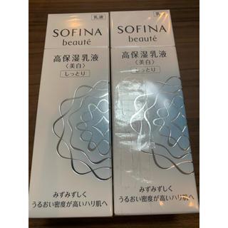 ソフィーナ(SOFINA)の花王 ソフィーナ ボーテ 高保湿乳液美白 しっとり 60g 2個セット(乳液/ミルク)