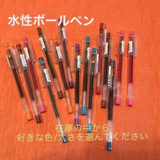 ハイテック(HI-TEC)の水性ボールペン(Hi-TEC)1本(ペン/マーカー)