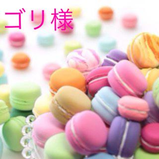 シュウウエムラ(shu uemura)の新品 フランポーズ シュウウエムラ ルージュ アンリミテッド BR 795 (口紅)