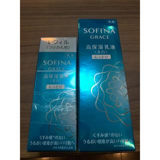 ソフィーナ(SOFINA)のソフィーナ グレイス 高保湿乳液<美白> しっとり ・レフィルセット(乳液/ミルク)