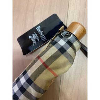 BURBERRY - 30日迄最終値下 新品 タグ付 バーバリー ノバチェック 折り畳み傘 百貨店