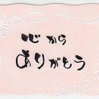 Ameri VINTAGE - 新品 訳ありAMERI THREE DIMENSIONAL ART TEE 黒