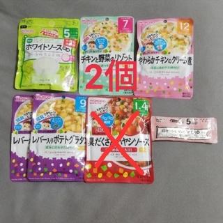 和光堂 - 離乳食(5.7.9.12ヶ月用)