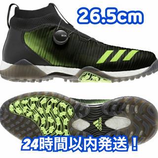 アディダス(adidas)のアディダス ゴルフシューズ コードカオス ボア (EE9105)26.5cm新品(シューズ)