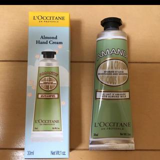 L'OCCITANE - 新品 ロクシタン アーモンド ハンドクリーム  アーモンドデリシャスハンド