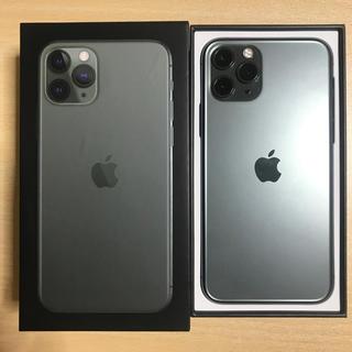 Apple - IPHONE 11 PRO MAX 美品