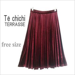 テチチ(Techichi)の【Te chichi TERRASSE】ボルドー系ベロアミモレ丈プリーツスカート(ロングスカート)