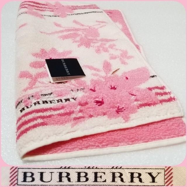 BURBERRY(バーバリー)のBURBERRYクマちゃん*華*アイボリー*桜アップリケ〈タオルハンカチ4枚〉 レディースのファッション小物(ハンカチ)の商品写真