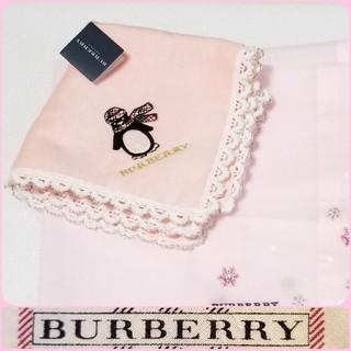 BURBERRY - BURBERRYタオルハンカチ*ペンギンちゃん*1枚