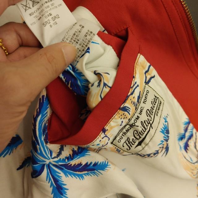 WACKO MARIA(ワコマリア)のワコマリアWACKO MARIA ブルゾンジャケット刺繍レア メンズのジャケット/アウター(ブルゾン)の商品写真