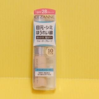 CEZANNE(セザンヌ化粧品) - 新品 セザンヌ ストレッチコンシーラー10 ライト系