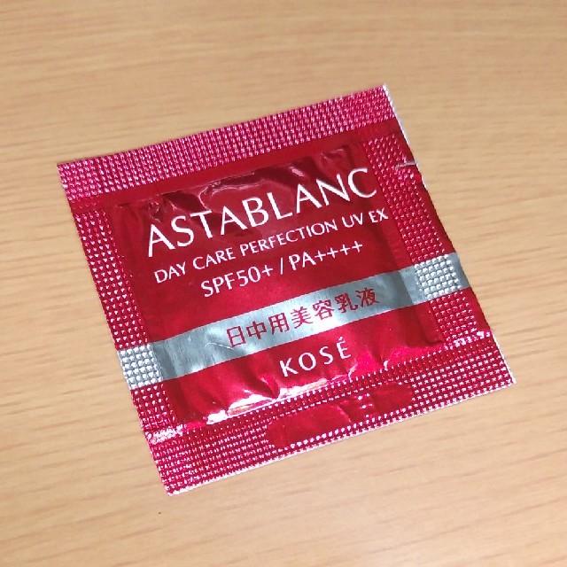 ASTABLANC(アスタブラン)のアスタブラン デイケアパーフェクションUV EX 6回分 コスメ/美容のスキンケア/基礎化粧品(乳液/ミルク)の商品写真