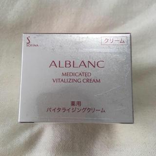 ソフィーナ(SOFINA)のソフィーナ アルブラン 薬用バイタライジングクリーム 40g(フェイスクリーム)