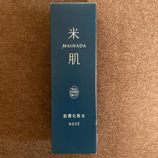 コーセー(KOSE)の米肌 コーセー 肌潤化粧水 120ml(化粧水/ローション)