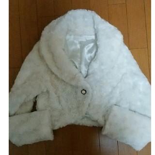 リズリサ(LIZ LISA)のLIZ LISA  真っ白ファーボレロ(毛皮/ファーコート)