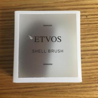 エトヴォス(ETVOS)のETVOSシェルブラシ(ブラシ・チップ)