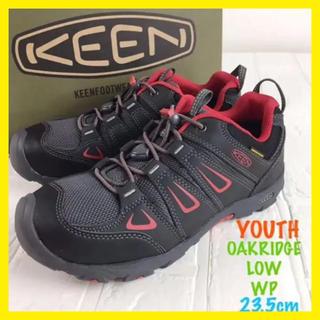 KEEN - 新品 KEEN YOUTH OAKRIDGELOW WP 防水 23.5㎝
