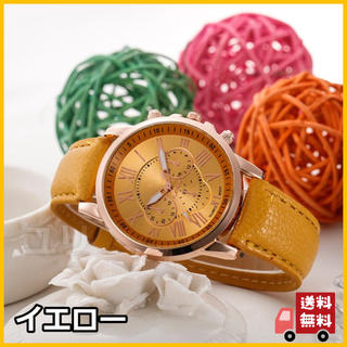 クォーツ 腕時計 ちょっと目立ちたがり屋さんにはピッタリ❗プレゼントに最適(腕時計)