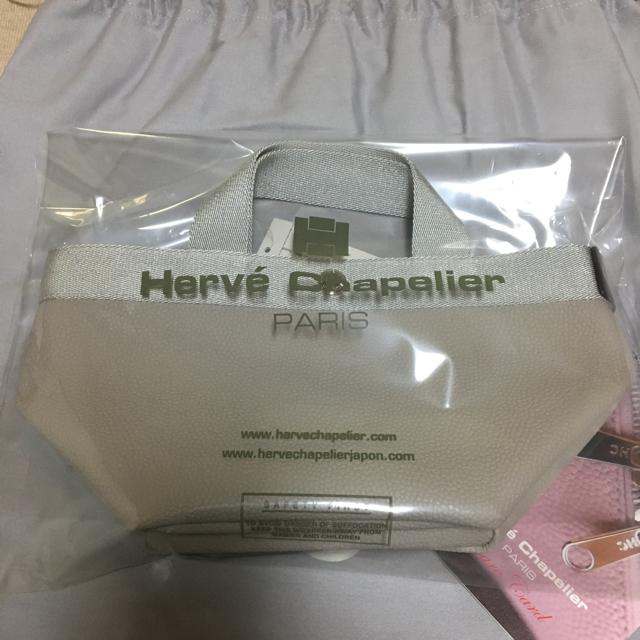 Herve Chapelier(エルベシャプリエ)のエルベシャプリエ 701GP ♢マスティック×シルバー ♢ グリーンタグ付♪ レディースのバッグ(トートバッグ)の商品写真