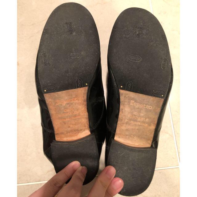 repetto(レペット)のレペット ジャズシューズ 38ハーフ レディースの靴/シューズ(ローファー/革靴)の商品写真