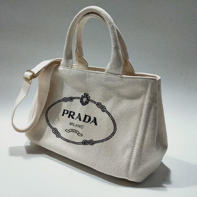 PRADA(プラダ)の送料込 2WAYバッグ アイボリーPRADA レディースのバッグ(ショルダーバッグ)の商品写真