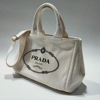 プラダ(PRADA)の送料込 2WAYバッグ アイボリーPRADA(ショルダーバッグ)