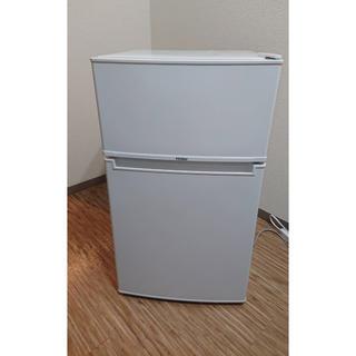 ハイアール 冷蔵庫  85L 2018年製