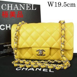 シャネル(CHANEL)のシャネル 極美品 CC ミニ マトラッセ ショルダー バッグ 25番台(ショルダーバッグ)