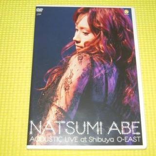 モーニングムスメ(モーニング娘。)のDVD★安倍なつみ ACOUSTIC LIVE at Shibuya (ミュージック)