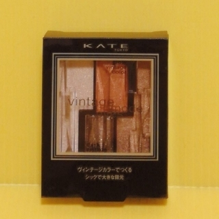 KATE - 新品 ケイト ヴィンテージモードアイズ BR-1