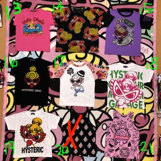 HYSTERIC MINI - (100)Tシャツ