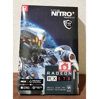 Sapphire Radeon NITRO+ RX570 4GB GDDR5①(PCパーツ)