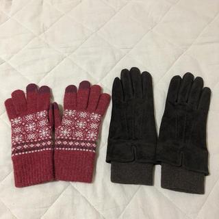 ムジルシリョウヒン(MUJI (無印良品))の無印良品 手袋セット(手袋)