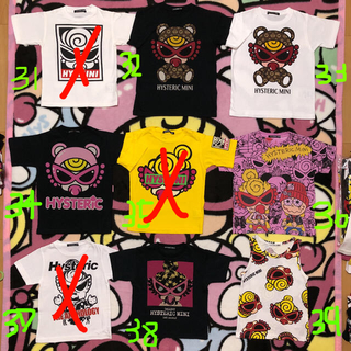 HYSTERIC MINI - (100)Tシャツ