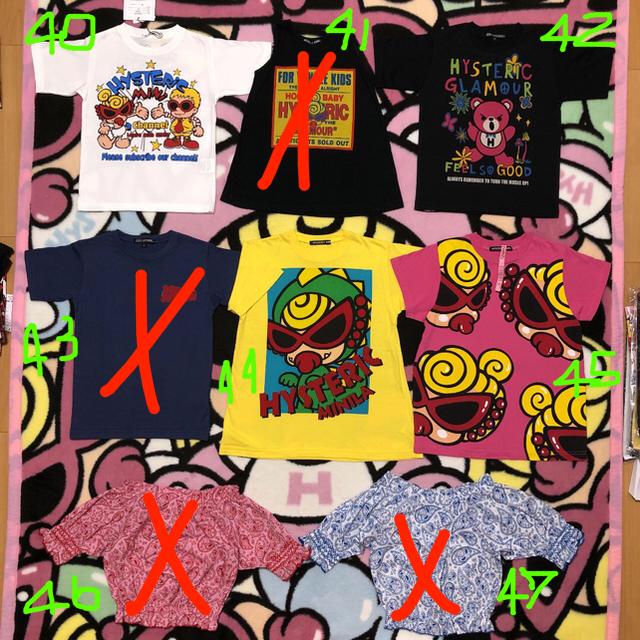 HYSTERIC MINI(ヒステリックミニ)の⑥   (100)Tシャツ キッズ/ベビー/マタニティのキッズ服女の子用(90cm~)(Tシャツ/カットソー)の商品写真