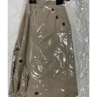 ルシェルブルー(LE CIEL BLEU)のルシェルブルー スカート(ロングスカート)