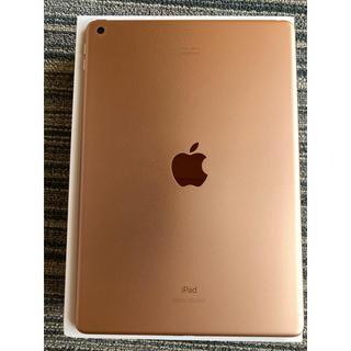 iPad - ブランド・メーカー : アップル 第7世代型番:iPad第7世代 32GB