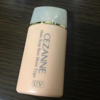 セザンヌケショウヒン(CEZANNE(セザンヌ化粧品))のセザンヌ 皮脂防止下地 保湿タイプ(化粧下地)