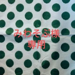 サマンサモスモス(SM2)の🌼みわそぷ様専用です🌼(ファッション)