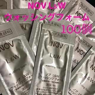 ノブ(NOV)のNOV L&W ウォッシングフォーム 100個 45%off相当❣️(洗顔料)