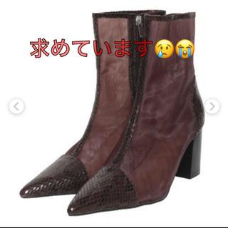 アメリヴィンテージ(Ameri VINTAGE)のAmeri vintage mesh piping boots  ブラウン(ブーツ)