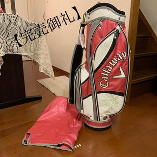 キャロウェイゴルフ(Callaway Golf)の💕 Callawayレディースキャディバッグ(バッグ)