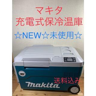 マキタ(Makita)のマキタ充電式保冷温庫 CW180DZ 18V 新品未使用(その他)