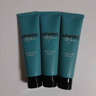 ARIMINO - 【新品・未使用】アリミノ メン フリーズキープ グリース 100g【送料込】