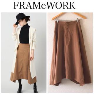フレームワーク(FRAMeWORK)のフレームワーク ロングスカート   (ロングスカート)