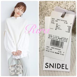 snidel - 完売色🌷新作新品🍀スナイデル シャツセットオーバーニットベスト