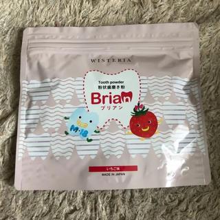 新品送料無料/ブリアン 歯磨き粉 60包